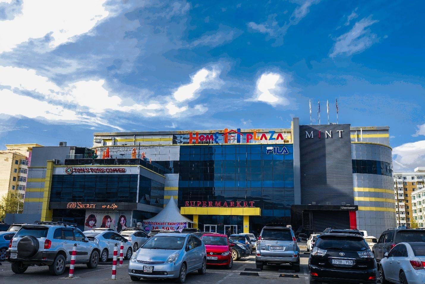 Ulaanbaatar Properties